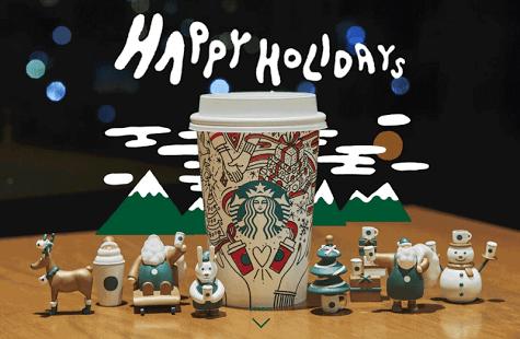 【eGift入手方法】スターバックスで「Coffee Santa」がもらえるキャンペーン開始!【12月15日〜】